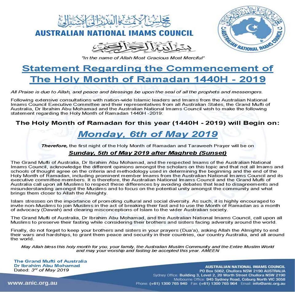 GAMCI - Gippsland Australian Muslim Community Inc